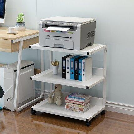 列印機置物架印表機架子辦公置物架影印機架可移動主機箱架多層落地收納主機架『MY640』