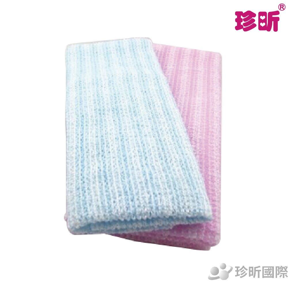 【珍昕】台灣製 天使肌沐浴巾(約26*92cm)/擦澡巾/搓背巾/沐浴巾