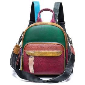 バックパック、ストリートファッションの色バックパック、パーソナライズされたヴィンテージライチパターンソフトレザーバックパック 革素材、ランダムな色、22  20  9センチメートルクール バックパック