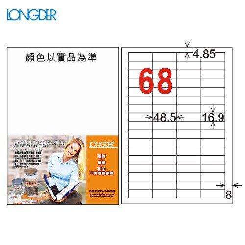 【勁媽媽購物網】龍德電腦標籤紙68格 LD-890-W-A 白色 105張/1盒 噴墨 影印 雷射 三用標籤 多公能