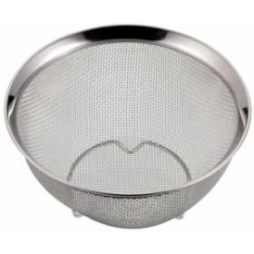 アクアスプラッシュ ステンレス製 ボール型 ザル[H-9115](15cm)