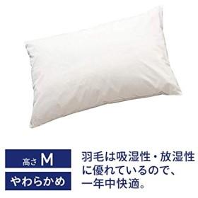 生毛工房 うもう枕 UM-G1-LF-NA ダウン50%フェザー50% ふんわりやわらかホテル仕様