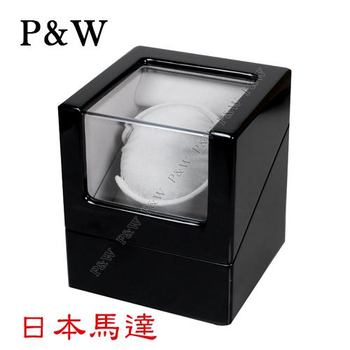 【P&W手錶上鍊盒】大錶專用 1只裝 四種模式【木質鋼琴烤漆】 (動力儲存盒、自動上鍊盒)