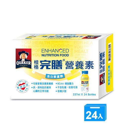 桂格完膳營養素-含白藜蘆醇配方237ml X24入【愛買】