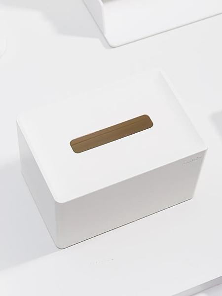 北歐ins紙巾盒抽紙盒