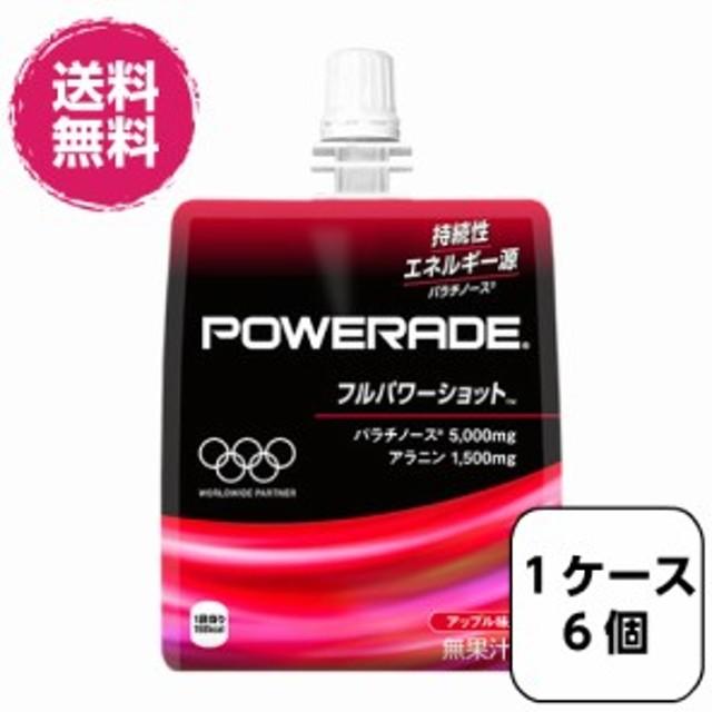【全国送料無料】パワーエイドゼリー フルパワーショット 180gパウチ (6本入)