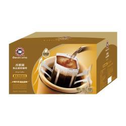 【西雅圖】極品濾掛咖啡-黃金淺焙綜合(50入*2盒)