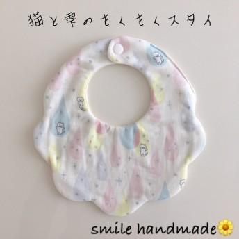 ◆146 スタイ 双子 もくもく シンプル 色違い お揃い ギフト 出産祝い 猫 雫