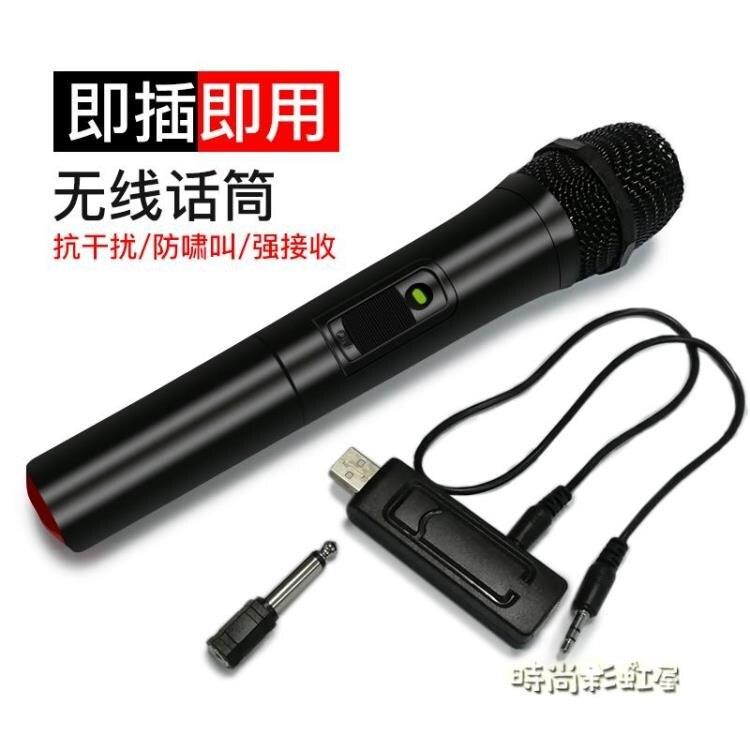 「樂天優選」1萬能U段無線話筒家用唱歌麥克風接收器通用一拖二KTV專用
