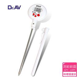 【N Dr.AV聖岡科技】專業級多用途電子式料理 溫度計 (GE-363D(W))