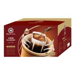 【西雅圖】極品濾掛咖啡-曼巴風情(50入*2盒)