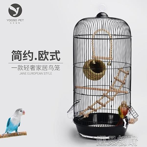 鳥籠 牡丹鸚鵡玄鳳八哥鷯哥虎皮別墅 大號圓形金屬外掛鳥籠YJT 遇見初晴