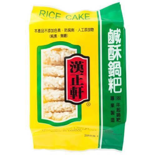 漢正軒 鹹酥鍋粑-200g(原味)[大買家]