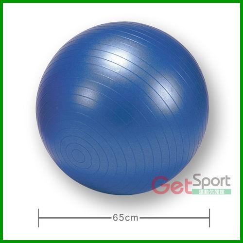 防爆瑜珈球65cm(65公分韻律球/彈力球/馬甲線/韻律抗力球/人魚線/體操球)