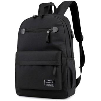 新しいビジネスメンズバックパックトレンディな旅行バッグカジュアルスクールバッグシンプルなファッションコンピューターバッグに適した15.6インチブラック-黒