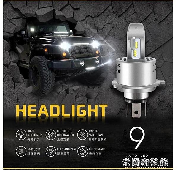 LED汽車大燈 直插汽車led大燈H4H7H1H11無線遠近一體化90059012超亮激光 快速出貨