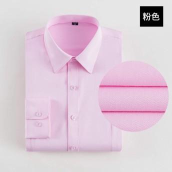 正装のブラウス オフィス 長袖 シフォン トップス 女性用 快適な 柔らかい 軽い ヒップシャツ 吸汗速乾 カジュアル ラペル ピンク 4XL