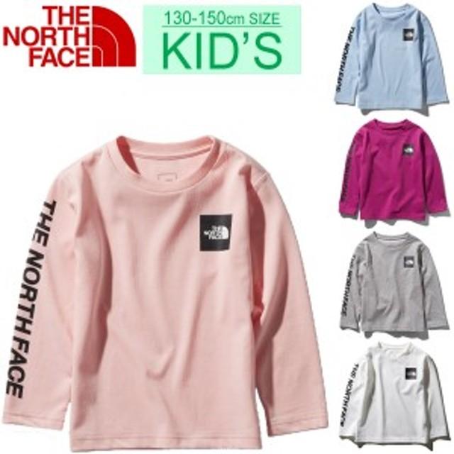 Tシャツ 長袖 キッズ 男の子 女の子 ジュニア 子供服 ノースフェイス THE NORTH FACE ロングスリーブ スクエアロゴティー 130-150cm ア