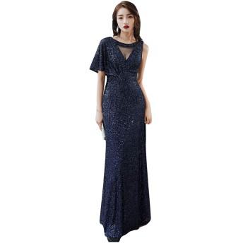 結婚式 パーティードレス スカート刺繍レース 花嫁二次会ドレス 写真撮影衣装 ウエディングドレス (XS, ネービー)