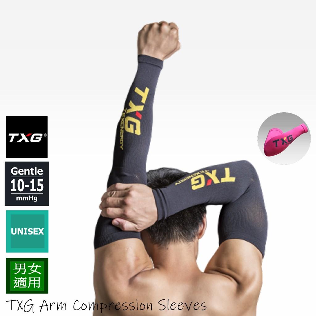 TXG 專業運動壓力袖套(黑/桃粉)
