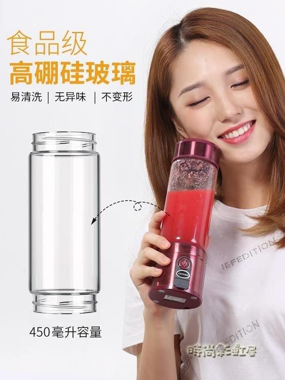 「樂天優選」便攜式榨汁機家用水果小型全自動打炸果汁機迷你電動榨汁杯充電式