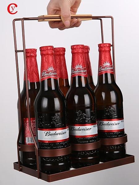 KTV裝飾啤酒架啤酒提架手提籃