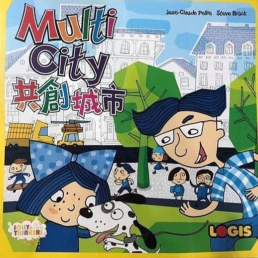 『高雄龐奇桌遊』 共創城市 Multy City 繁體中文版 正版桌上遊戲專賣店