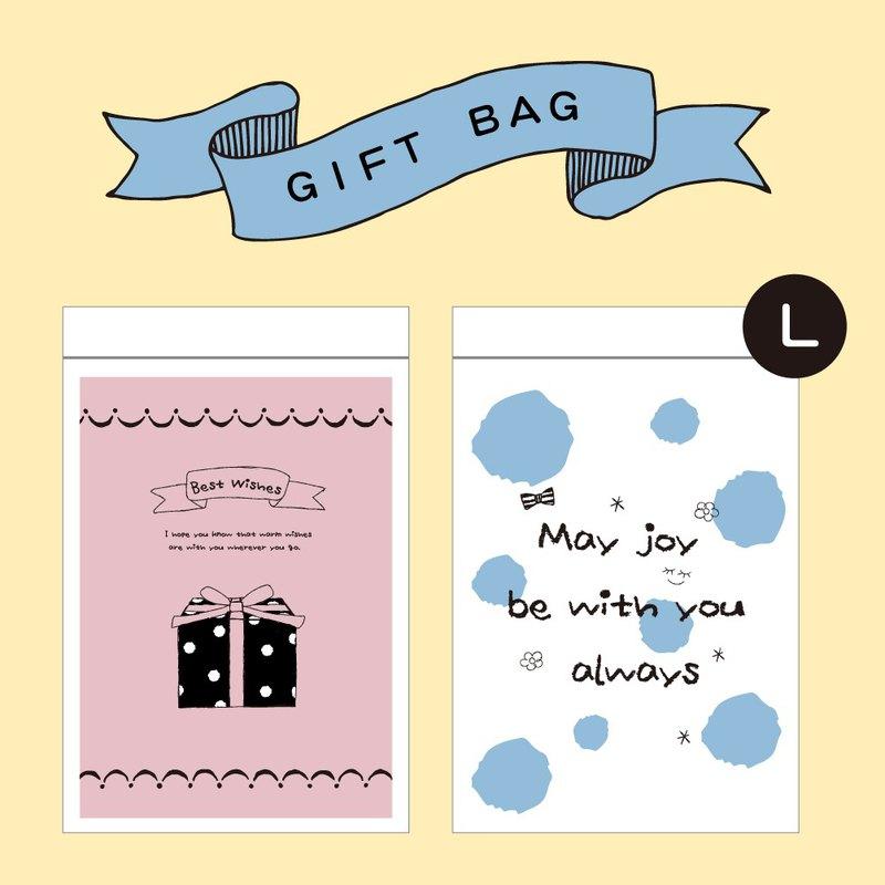 Ching Ching X 簡單生活系列 CBG-389 大夾鏈禮物袋(8入)