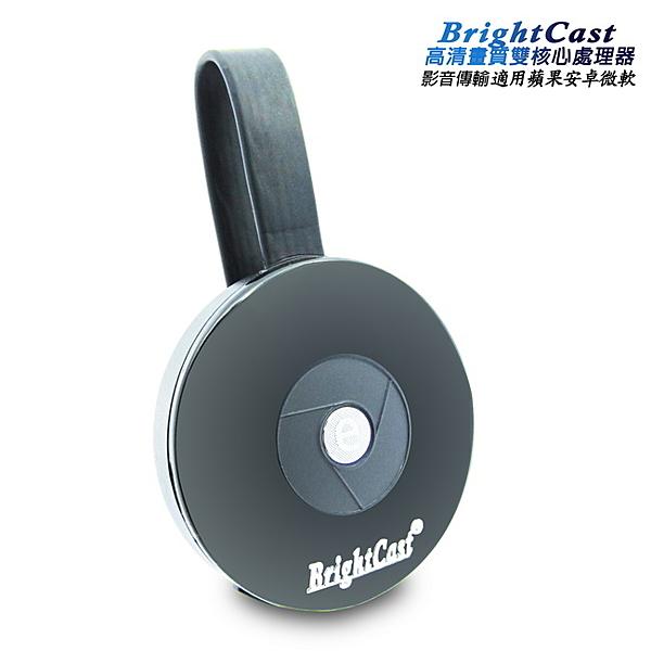 四代圓形BrightCast高清款無線影音電視棒