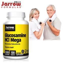 【美國Jarrow賈羅公式】植物性葡萄糖胺1000mg(100錠/瓶)