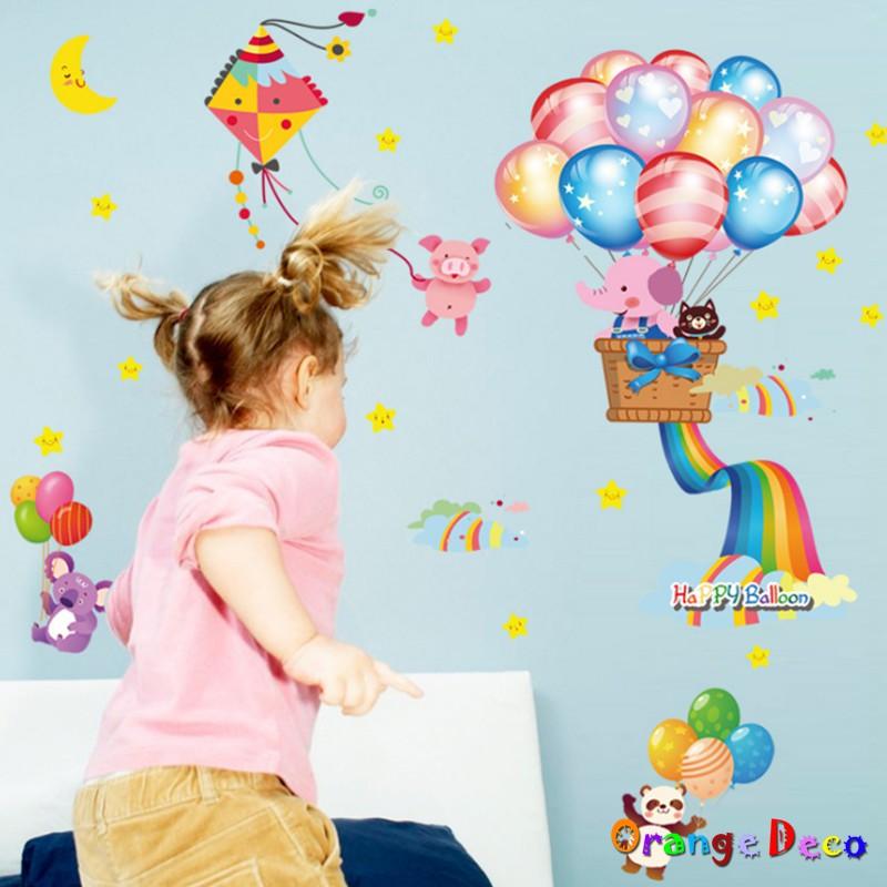【橘果設計】快樂氣球 壁貼 牆貼 壁紙 DIY組合裝飾佈置