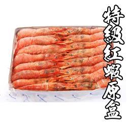 海鮮王 阿根廷大尾天使紅蝦原裝盒*1盒組(30-32尾/2kg)