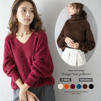 選べる2type ニット セーター プルオーバー シャギー レディース Vネック 【lgww-ak0626】