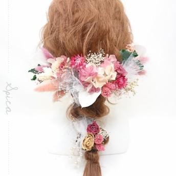 紫陽花とヘリクリサム ヘッドドレス ピンク 結婚式