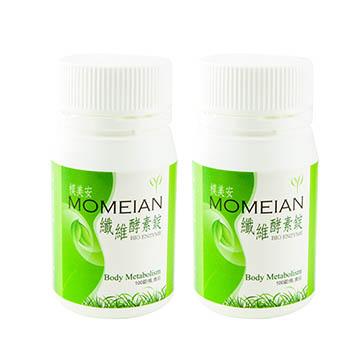 模美安-纖維酵素錠-個人瓶(100顆/瓶,/共2瓶)