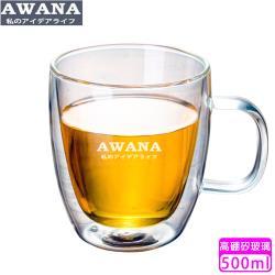AWANA手把雙層玻璃杯(500ml)GM-500