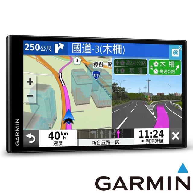 GARMIN DriveSmart 65 6.95吋聲控衛星導航