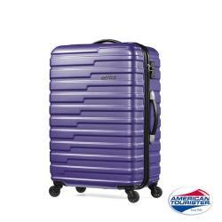 AT美國旅行者 29吋Handy活力炫彩四輪拉桿TSA硬殼行李箱(霧面紫)-BF9*72003