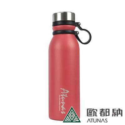 【ATUNAS 歐都納】不鏽鋼運動真空保溫瓶600ml(A1KTAA02N紅)