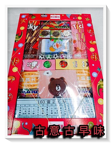 古意古早味 160當抽抽樂 (紅盒/巧克力棒 哈哈球 牛奶糖) 懷舊零食 抽當 抽組 零食 抽糖果 盒當
