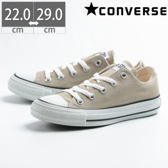 【10%OFF】 コンバース CONVERSE キャンバス オールスター カラーズ ローカット CANVAS COLORS OX レディース メンズ ユニセックス スニーカー シューズ 靴