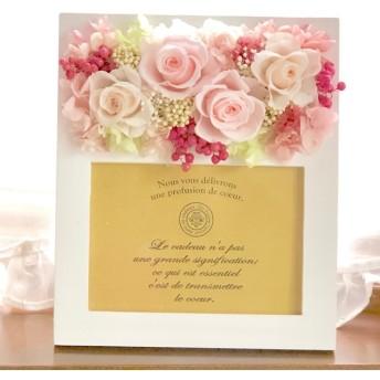 フォトフレーム*プリザーブドフラワー ピンクシャンパン 結婚祝い 両親贈呈