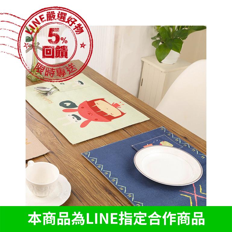 卡通造型兒童餐墊 『無名』 Q01101