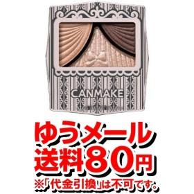 【ゆうパケット配送】[CANMAKE]キャンメイク ジューシーピュアアイズ クラシックピンクブラウン 01