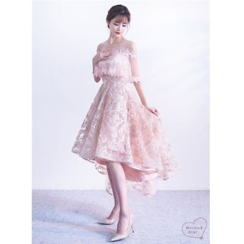 卸売可パーティードレス結婚式大人ドレスウェディングドレスお呼ばれドレス膝丈Aライン発表会パーティドレス二次会 211