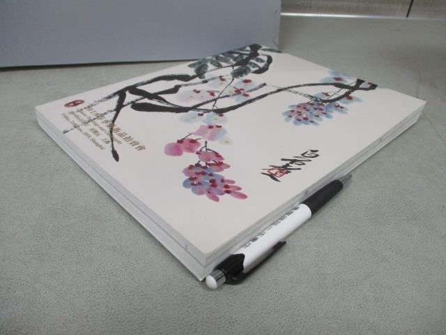 【書寶二手書T9/收藏_E4E】上海馳翰2019春季藝術品拍賣會_中國書畫_2019/6/21
