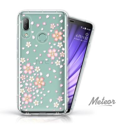 Meteor HTC U19e 奧地利水鑽殼 - 櫻花