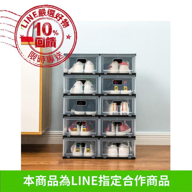 日本最新升級版加厚可疊加掀蓋式收納鞋盒/萬用收納盒(超值6入組)