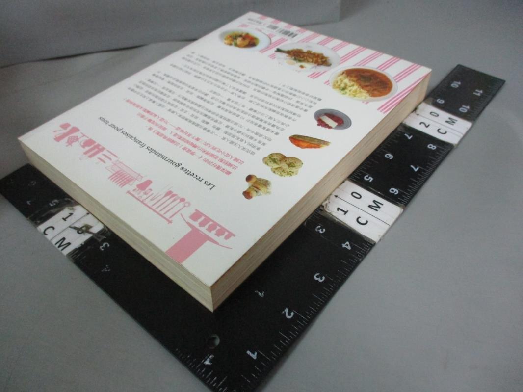 【書寶二手書T8/餐飲_JHO】一學就會法國人氣甜鹹點&經典名菜_法蘭西斯‧馬耶斯