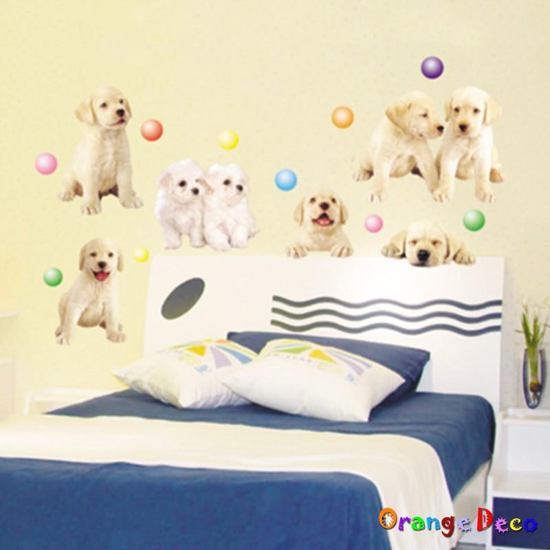 【橘果設計】小狗朋友 壁貼 牆貼 壁紙 DIY組合裝飾佈置